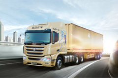 C&C Trucks Secures an Order of 100 Units Trucks in Jiangxi