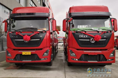 Dongfeng  KL Truck Makes Its Debut in Yancheng