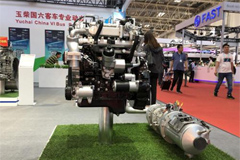 With VI Engine + New Energy, Yuchai Rising Abruptly at Bus & Truck Expo 2019
