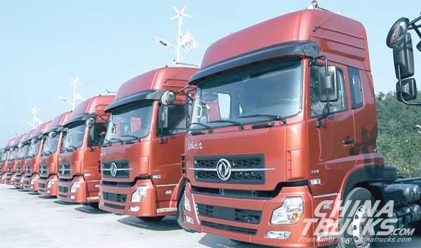 The 3,000,000th DFCV Light Trucks Rolls off Line