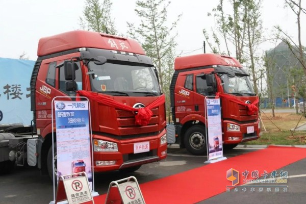 Jiefang Sold 17,600 Units Natural Gas Powered Heavy-duty Trucks from Jan. to Feb