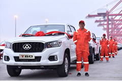 SAIC Maxus Delivers 600 Units Vehicles to South America