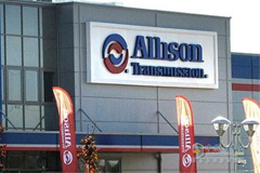 Allison Offers E-axle Solution for Evaluation on Powerful Electric Class 8 Truck