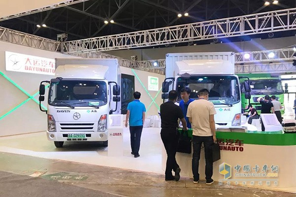 Dayun Electric Vehicles On Display at Clean Energy Expo China Shanxi 2019