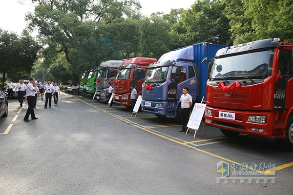 FAW Jiefang Hit a Record High of 205,000 Units Trucks in H1 2019
