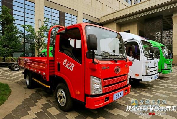 Jiefang Light Truck Hu VR Makes its Debut
