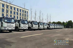 FAW Jiefang Delivers 50 Units Sanitation Trucks to its Customers