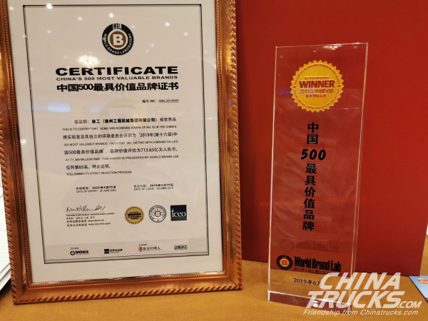XCMG Again Took the 1st Place in Construction Machinery Industry