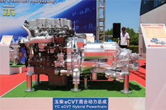 Yuchai Successfully Develops e-CVT Hybrid System