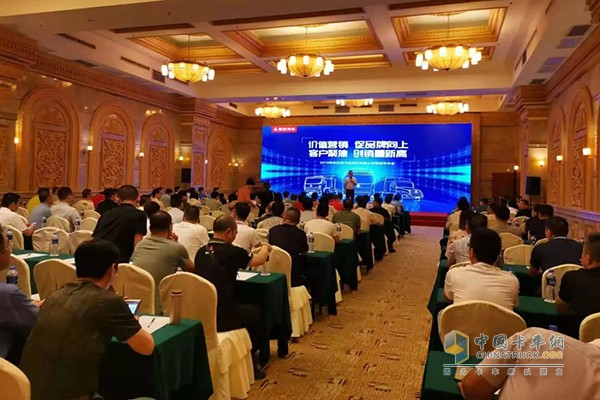 Dongfeng Liuzhou Motor Sold 27,803 Units Commercial Vehicles in H1 2019