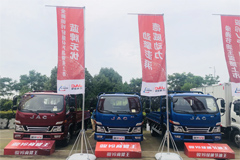 JAC Junling Light Trucks Enter the Market in Wuxi