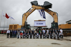 XCMG Opened Its first Spare Parts Center in Ulaanbaatar, Mongolia