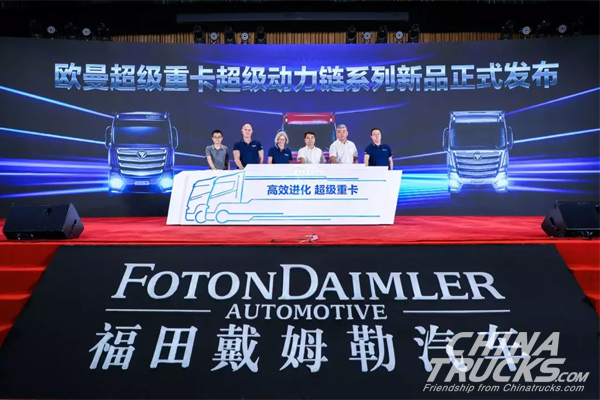 Foton-Daimler Super Power Chain Hit the Market