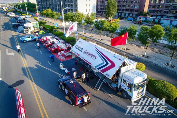 Dongfeng Sold 73,000 Units Light Trucks in July