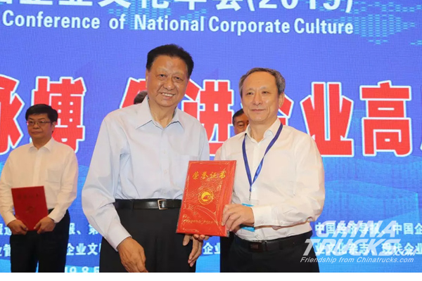 XCMG Won China Enterprise Culture Cultivation Top Award