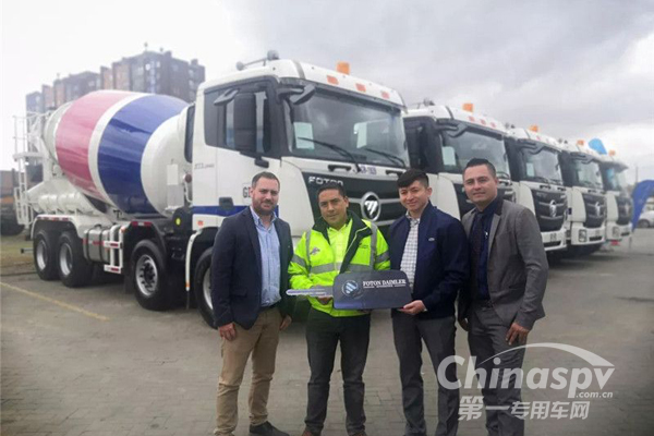 20 Units Foton Auman Mixers Delivered to Columbia for Operation