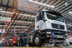 CNHTC Production Base: Asia's Longest Heavy-duty Truck Assembly Line