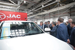 Kazakh Prime Minister Ma Ming Inspects JAC Project