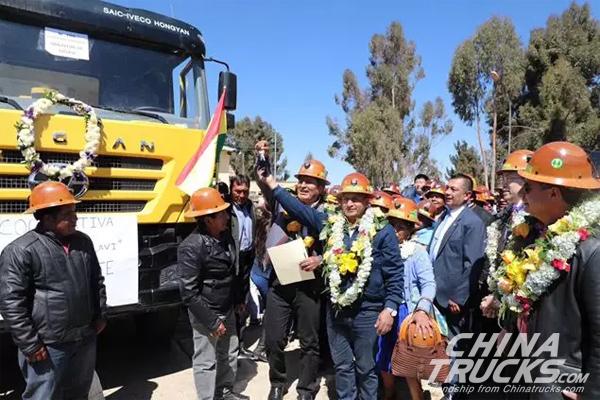 200 Units Hongyan Self-dumping Heavy-duty Trucks Arrive in Bolivia for Operation