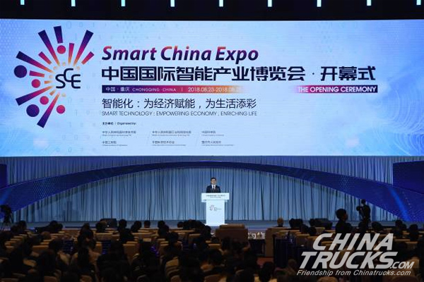 Qingling Attends 2019 Smart China Expo