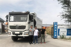 CIMC SHAC Exports 300 Units Self-dumping Trucks to Central Asia