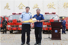 XCMG Fire Trucks Are Delivered in Batches