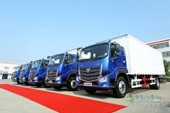 Foton Aumark Sets Cooperative Ties with Yanjing Beer