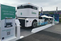 Driverless Trucks Debut at World Artificial Intelligence Conference 2019