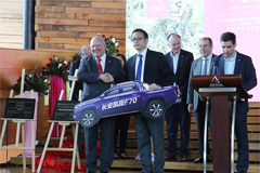 Chang'an Kaicheng F70 Pickups Delivered to China-Chile Demonstration Farm