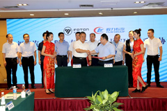 Foton to Deliver 5,500 Units Chassis to CLW Group