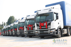 Scania Jining Repair Factory Starts Operation