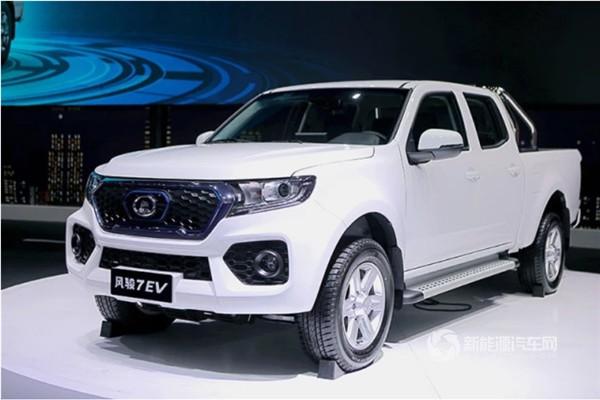 Great Wall Fengjun 7EV Electric Pickup Makes its Debut