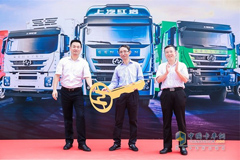 SAIC Hongyan Delivers 120 Logistic Trucks With Central Axle to Anji Logistics