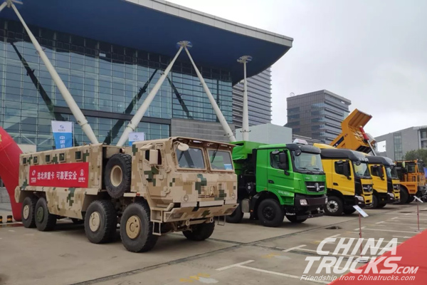 Beiben Attends 2019 Baotou International Auto Exhibition