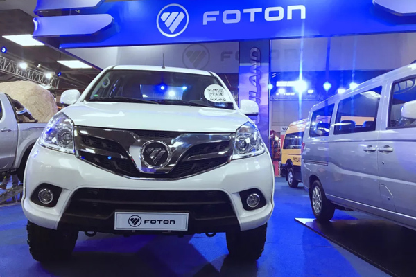 Foton Attends Ecuador Commercial Vehicle Exhibition