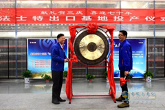 FAST Export Production Base Officially Starts Operation in Xi'an