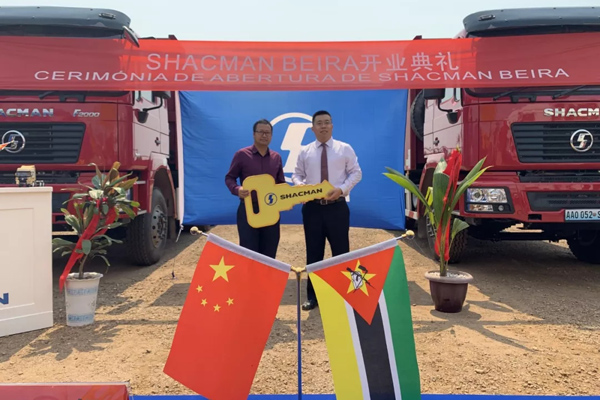 SHACMAN Mozambique 4S Store Starts Operation in Beira
