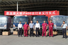 400 Units JAC Light Trucks Shipped to Mexico for Operation