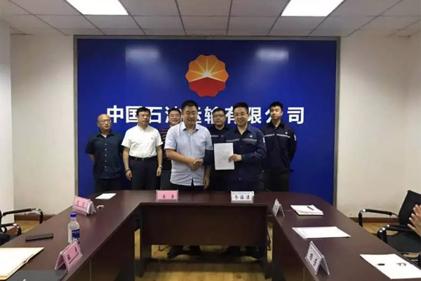 25 Units HOWO T7H Trucks Delivered to PetroChina for Operation