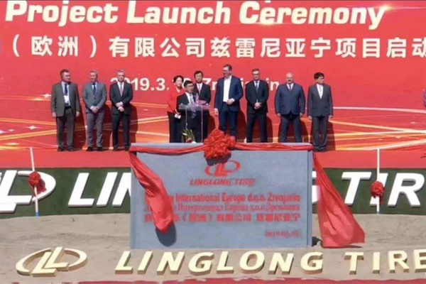 Safe-Run Secures 700 Million New Order for Linglong's Serbia Plant