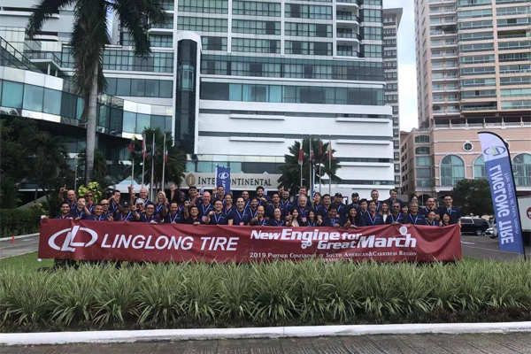 Linglong Partner Conference of South American&Carribean Region Held in Panama