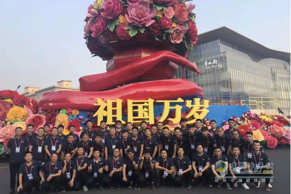 Foton, SHACMAN, Jiefang, Dongfeng Celebrate the 70th Anniversary of PRC Founding