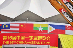 XCMG Showcase Its High-quality Products at the 16th China-ASEAN Expo