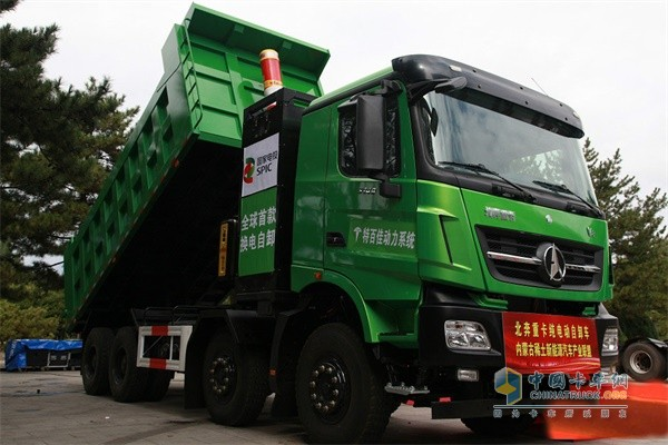 Beiben Delivers A Dual-battery Powered Self-dump Truck to Its Customer