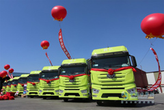 Jiefang Delivers 50 Units J7 Trucks to its Customer