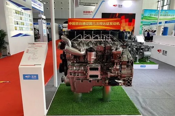 Yuchai Brings Latest Engine Products on Display at China-ASEAN Expo