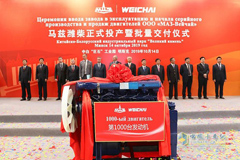MAZ-Weichai Factory Inaugurated  in China-Belarus Industrial Park Great Stone