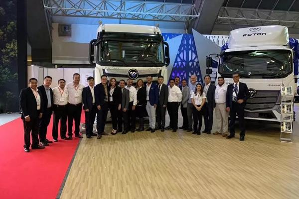 Foton Attends Expo Transporte 2019 in Mexico