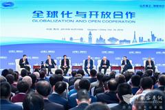 Weichai Attends Multi-national Qingdao Summit