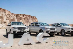 JAC Strengthens Its Presence in Peru